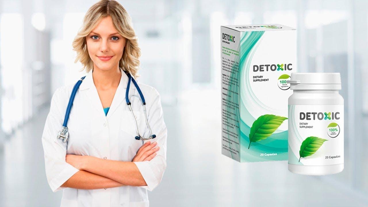 Ceai de pelinita sau pelin dulce (Artemisia Annua), g - Primo Nutrition