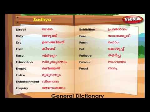 papilloma meaning malayalam cum să aducă viermi la viermi