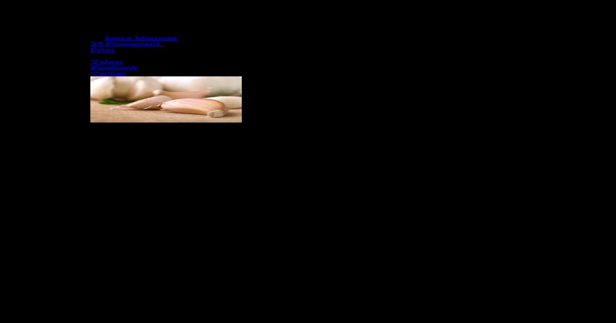 tratamentul cu vierme taur condiloame la femeile de mici dimensiuni