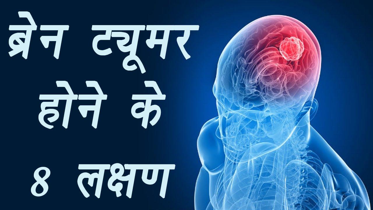simptomele viermilor din corpul uman