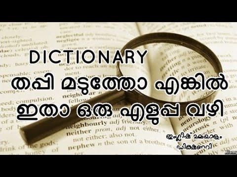 papilloma meaning malayalam colon detox dubai