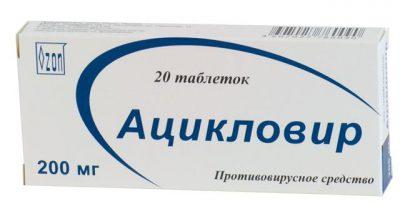 Eliminați papilomele cu unguent oxolinic
