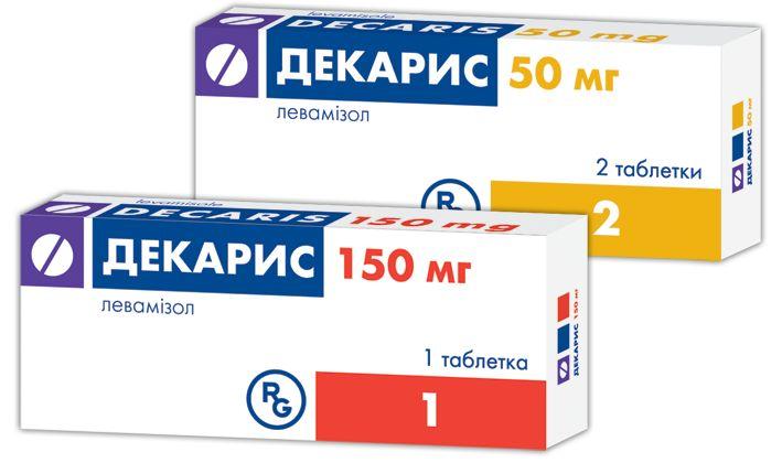 medicamente antihelmintice pentru copii și adulți după îndepărtarea condiloamelor apar din nou