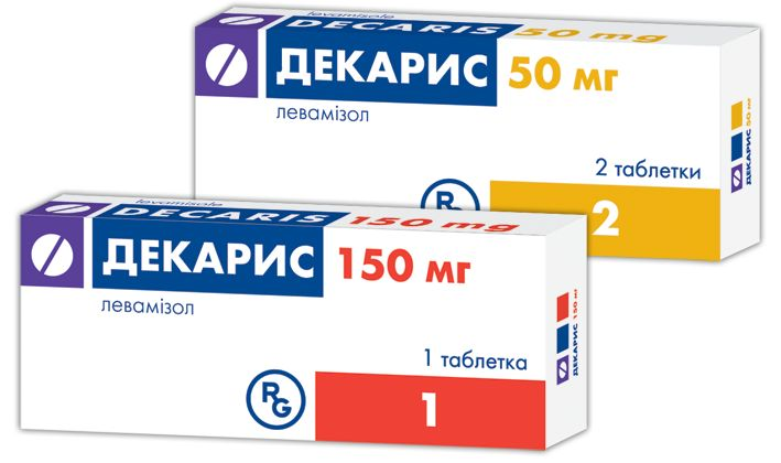 medicamente antihelmintice moderne