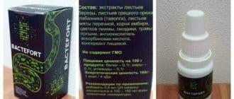 metode de tratament cu virusul papilomului