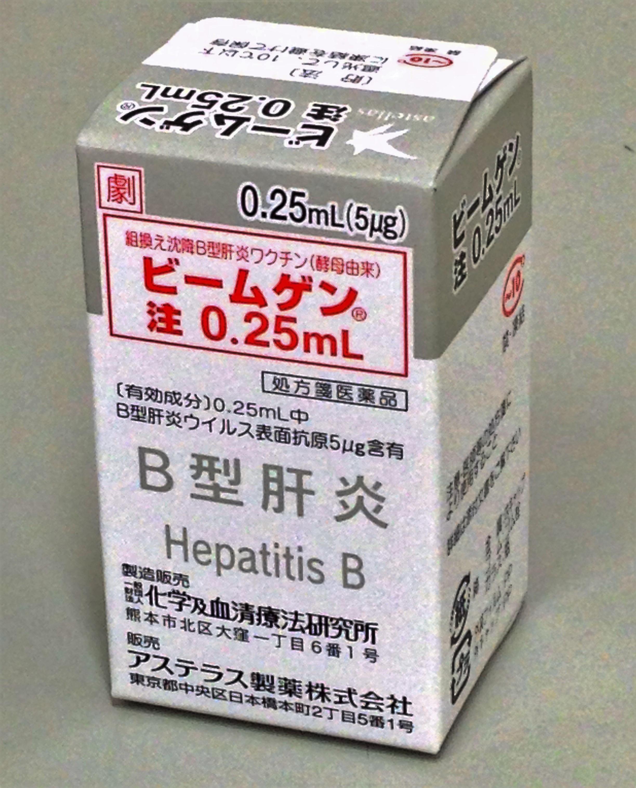 Papillomavirus vaccin nom - Papillomavirus origine du nom